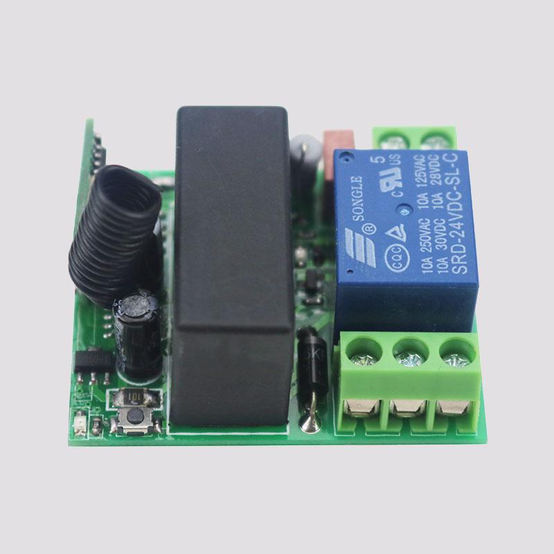220伏单路学习型带开关电源遥控开关大皮箱款