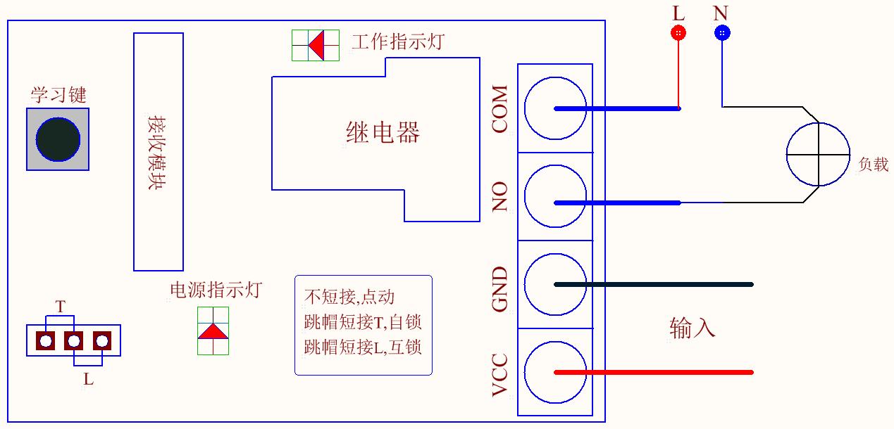 四,产品接线说明 (一)不带电输出