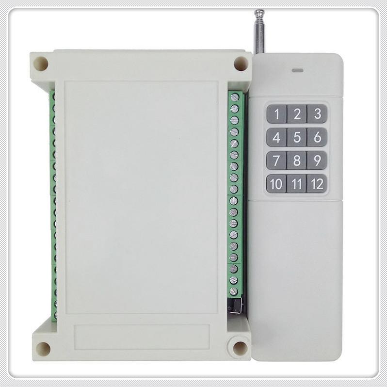 宽电压12V-48V双向12路遥控开关+远程无线遥控器