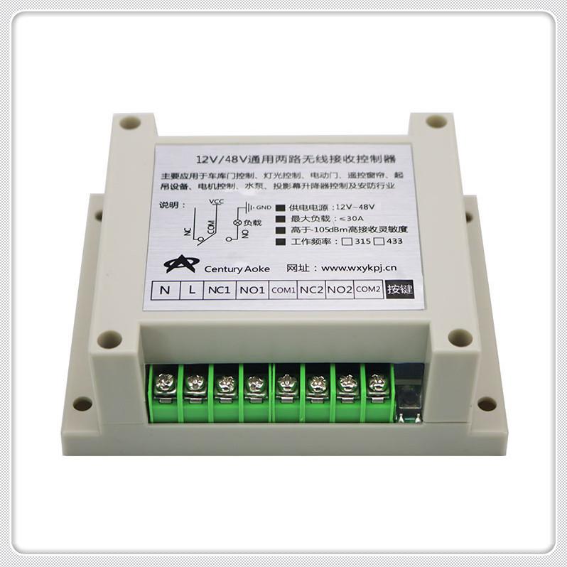 宽电压12-48伏通用两路带手动功能无线遥控开关AK-380V RX03