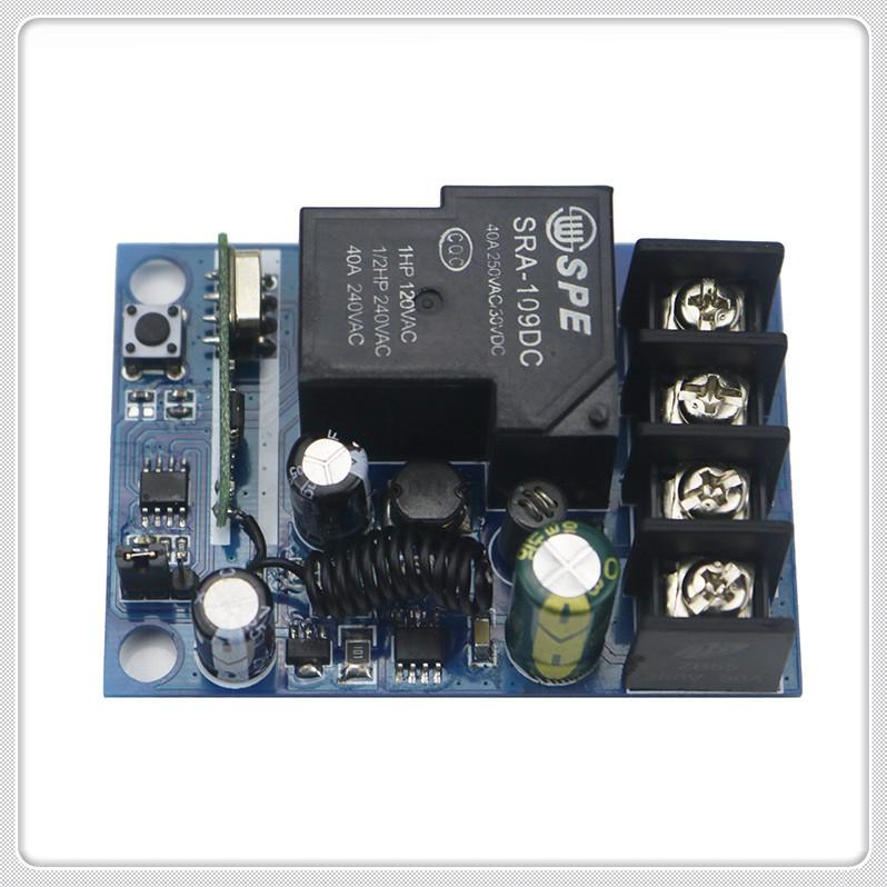 宽电压12-48V单路学习型无线遥控开关AK-RK01SE-24