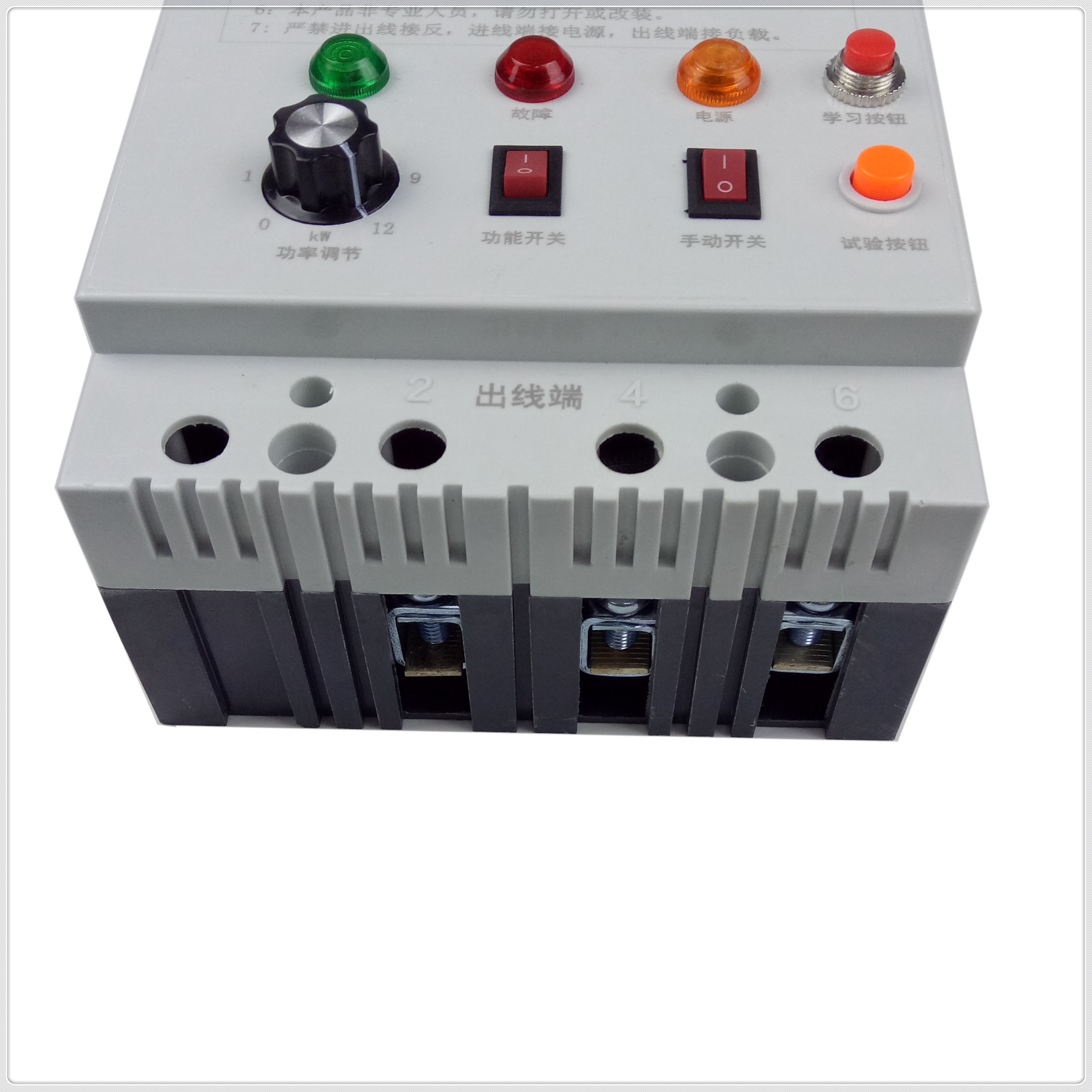 远程智能电机控制系统 智能电机综合保护器AK-DJKZ/32Ⅱ