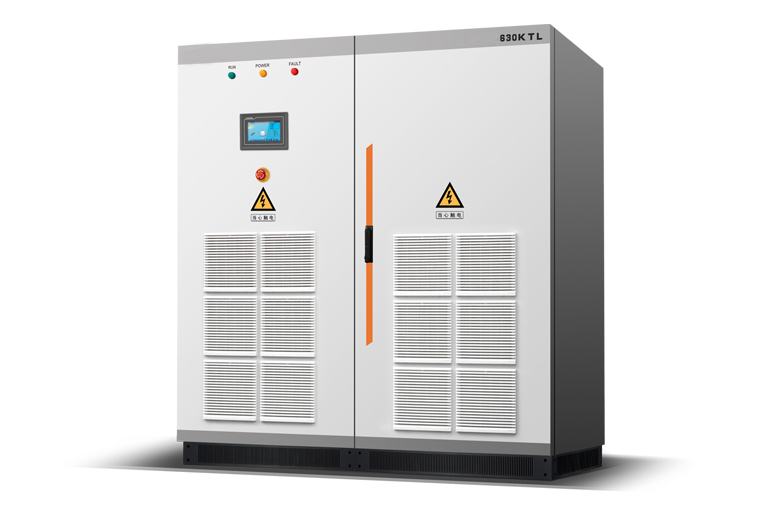 250-630KW central inverter with transformerless