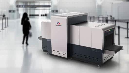 【安检设备租赁】X光安检机日常使用须知的一些常识