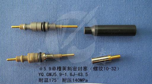 Φ5.9单槽英制密封塞43.5