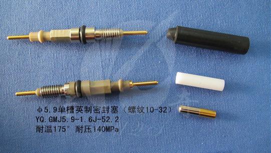 Φ5.9单槽英制密封塞52.2