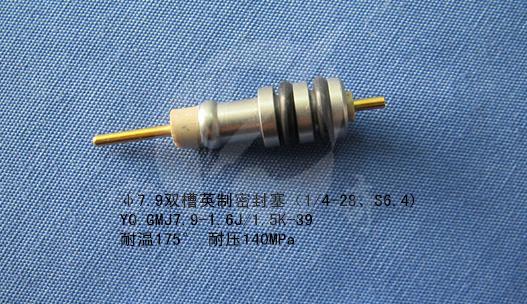 Φ7.9双槽英制密封塞39