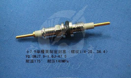 Φ7.9单槽英制密封塞47.5