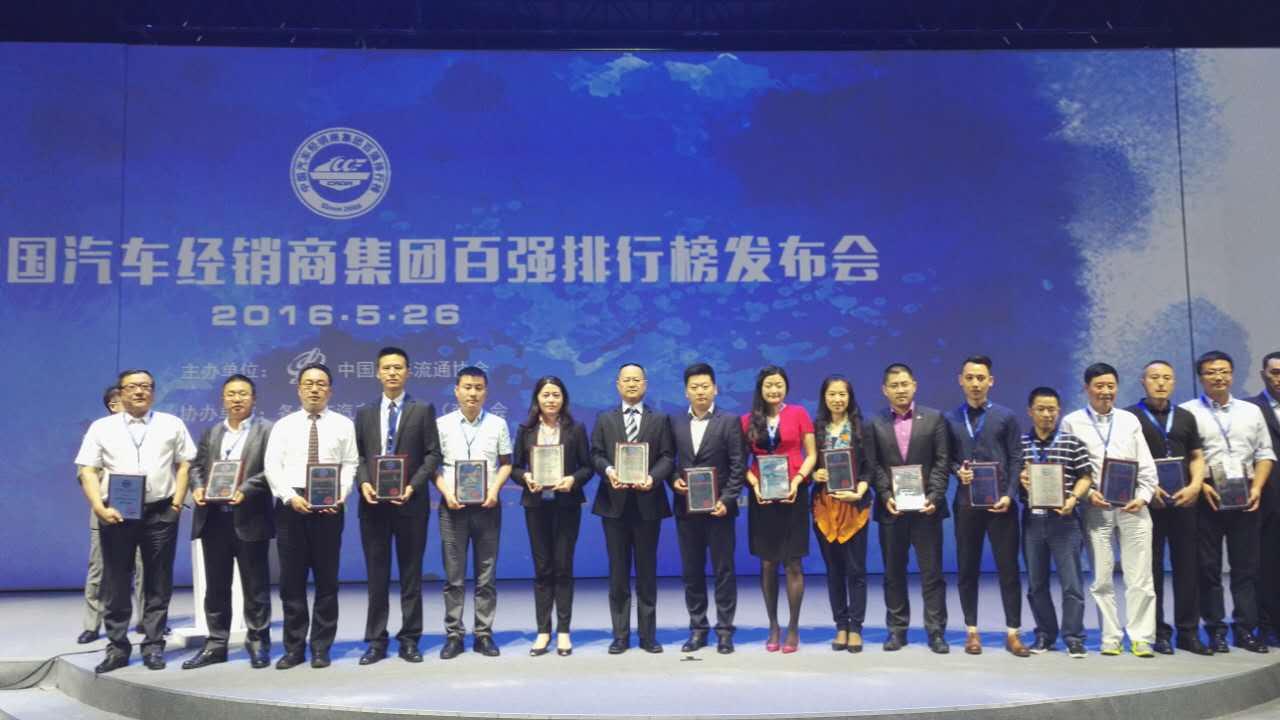 中国汽车流通协会开展的全国汽车流通信息统计报表制