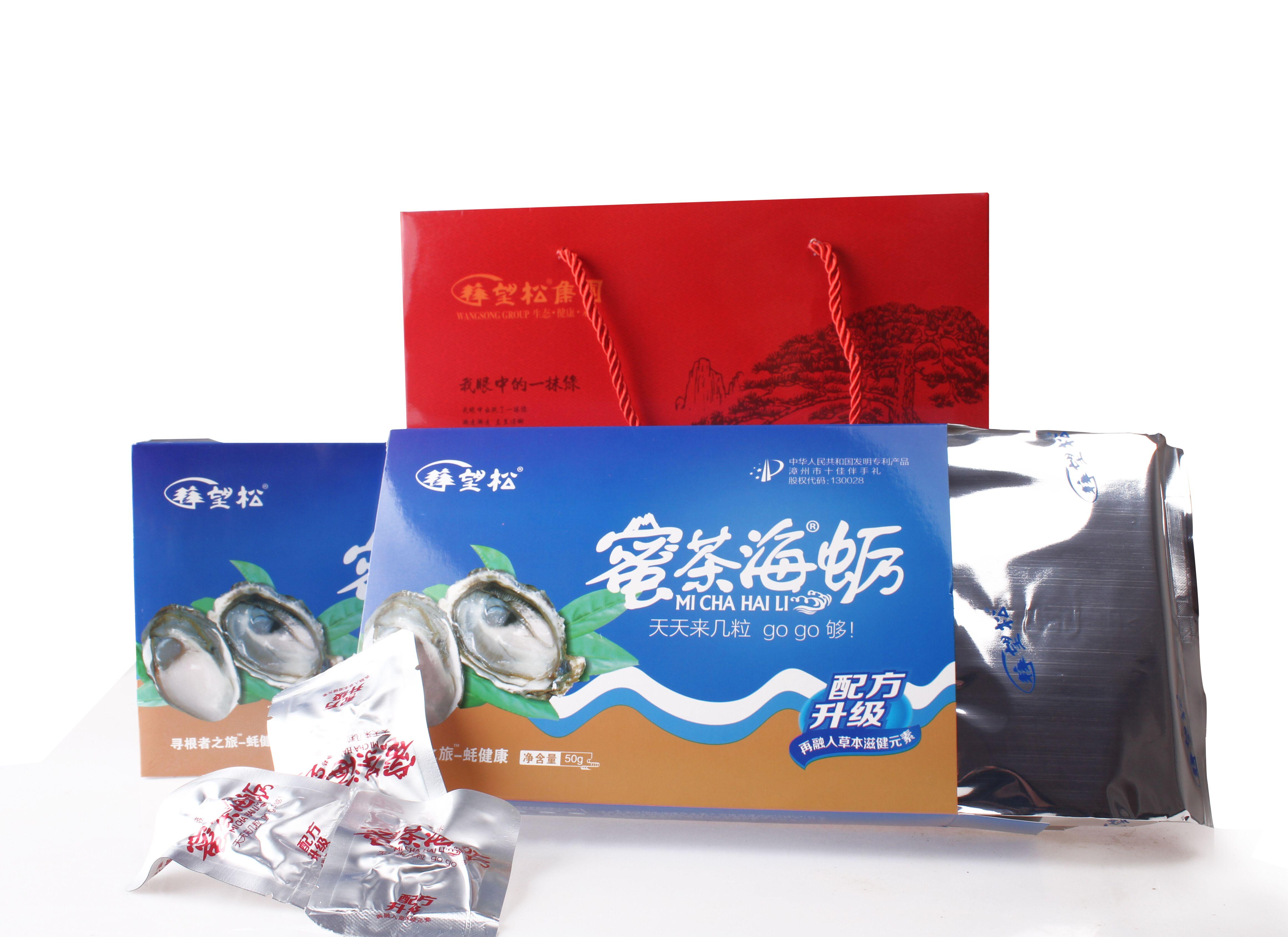 蜜茶海蛎   50g/盒