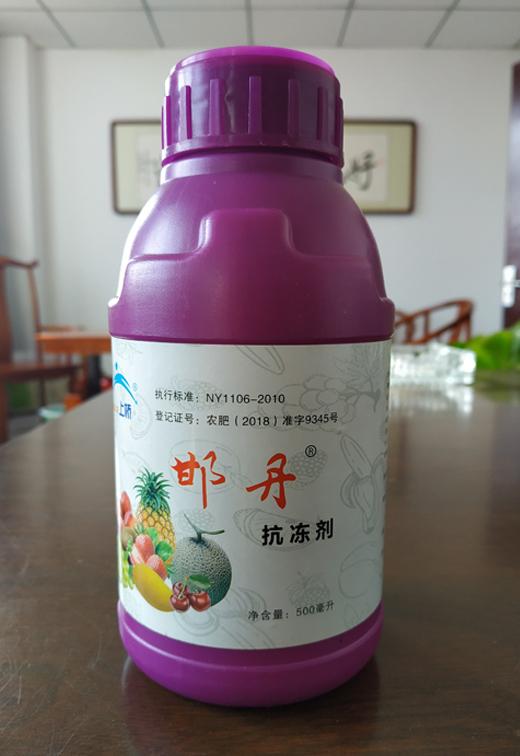 邯丹®抗冻剂