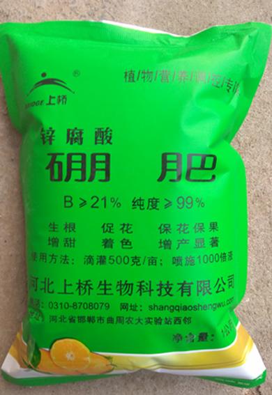 锌腐酸硼肥