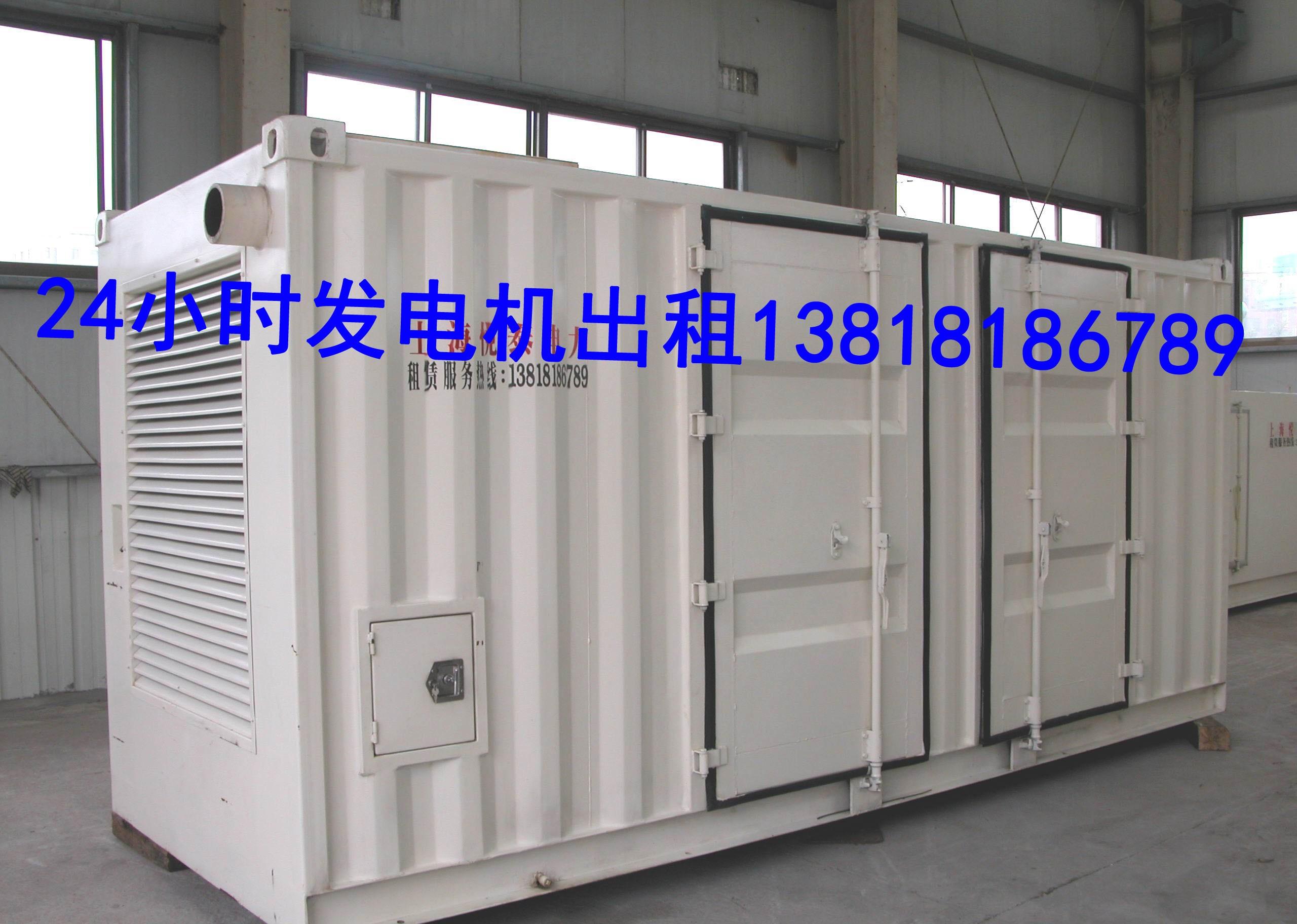 上海发电机出租,上海出租发电机