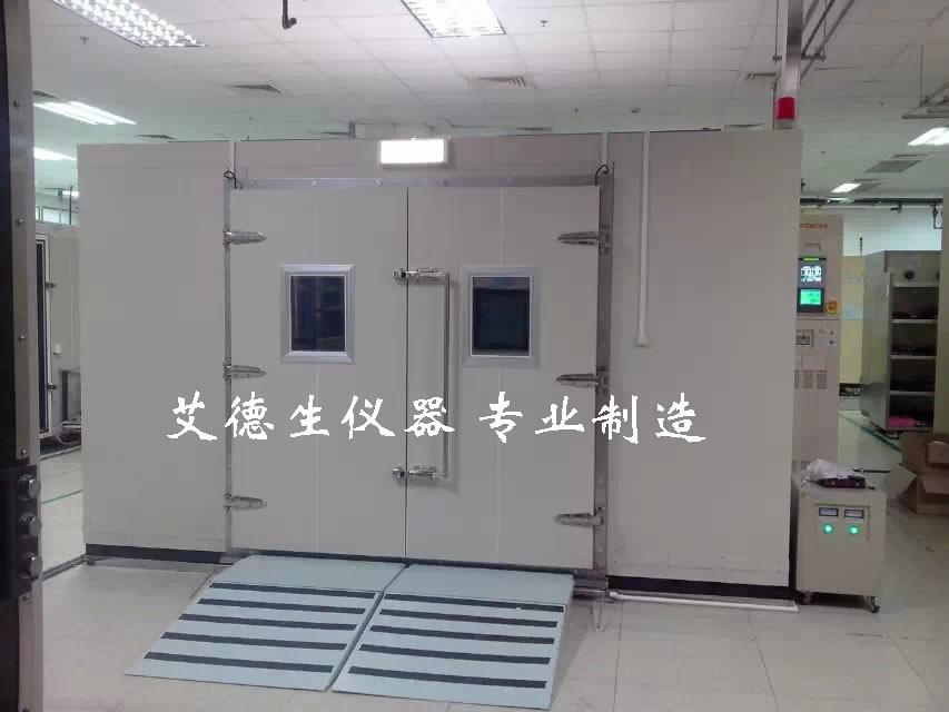 高低温交变湿热试验室