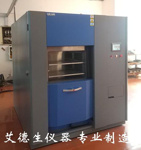 冷热冲击试验箱(三箱式)