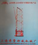 39米井架