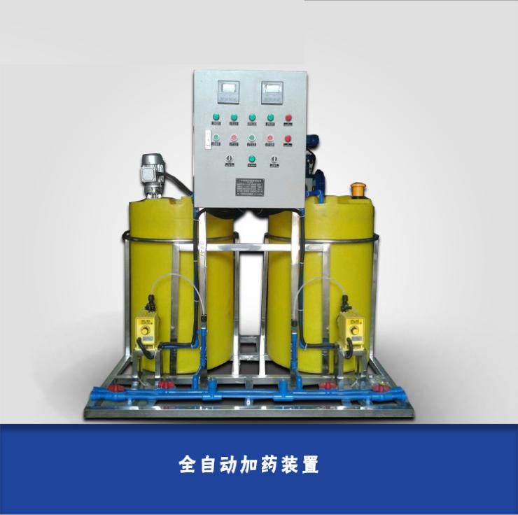 全自动加药装置详细信息: 可用于各类循环水系统的水质处理,达到防垢除垢、杀菌灭藻、阻锈防腐等功效,全自动智能控制,在线检测,并根据水质情况自动加药,保障水质处于最佳状态。 1、适用于中央空调冷却水系统化学水处理加药 设备型号:ECH-A-604全自动智能控制在线加药保障系统 全自动加药装置系统主要部件: 1、全自动智能控制系统 2、隔膜计量泵 3、加药桶 4、污垢热阻在线监测仪(选用) 5、水质参数在线监测仪 电导率在线控制仪 PH值在线监测仪(选用) 药剂浓度监测仪(选用) 腐蚀实时在线监测仪 6、电磁