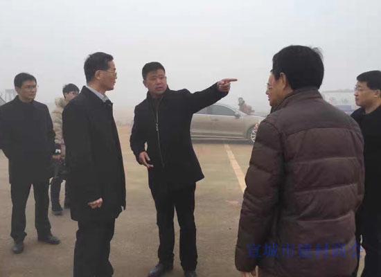 市委韩军书记到宣城钢材市场工地视察