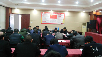 The first working meeting to resume work after the Spring Festival in 2018