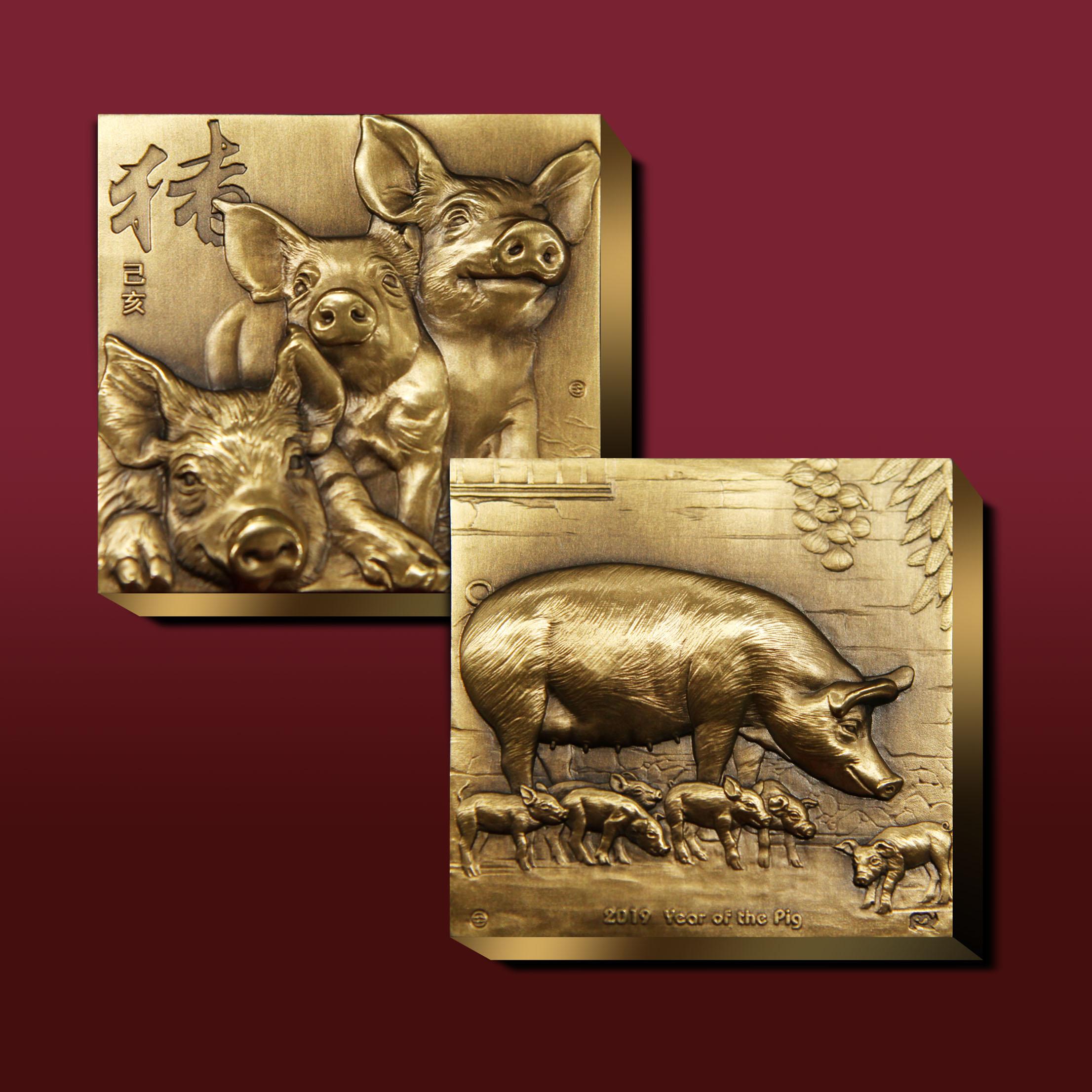 猪年大铜章