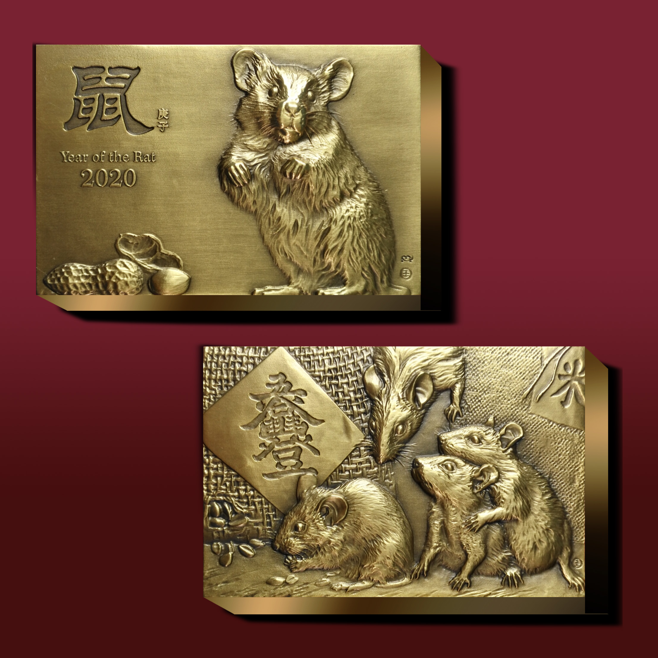 鼠年大铜章