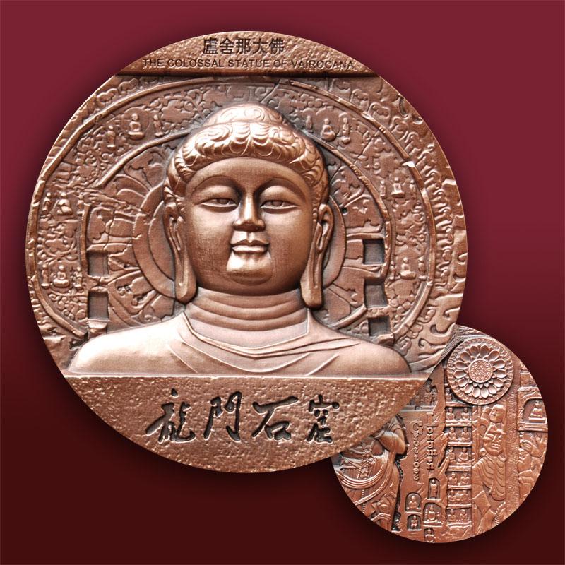 龙门石窟大铜章