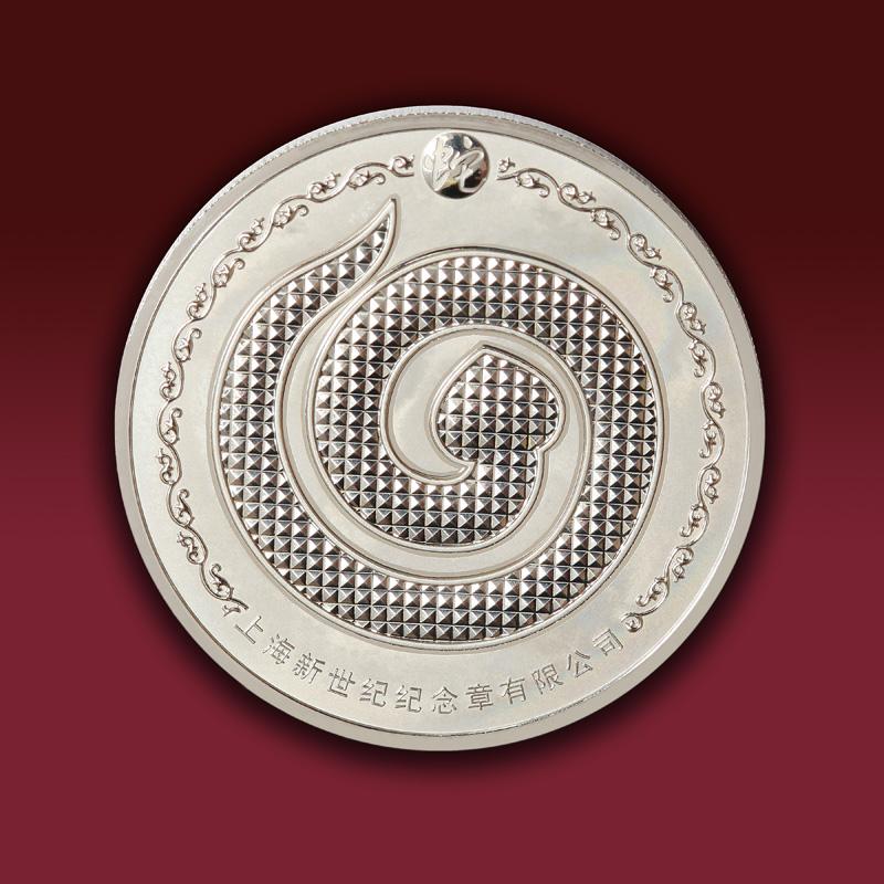 新世纪蛇年纪念章