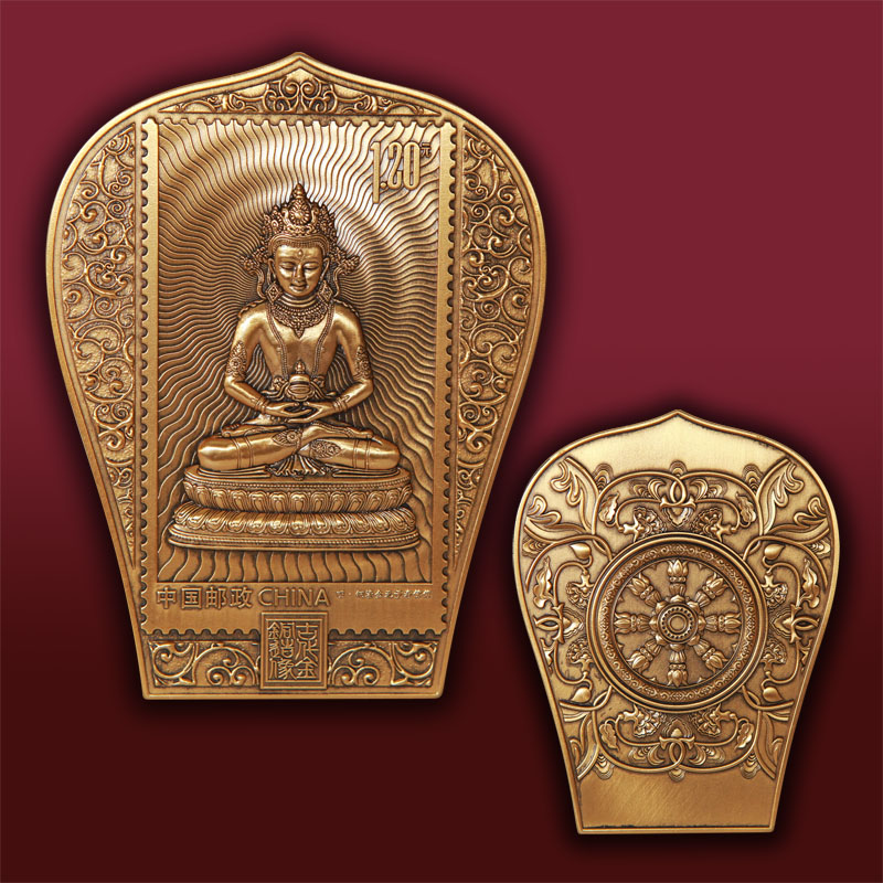 金铜造像大铜章