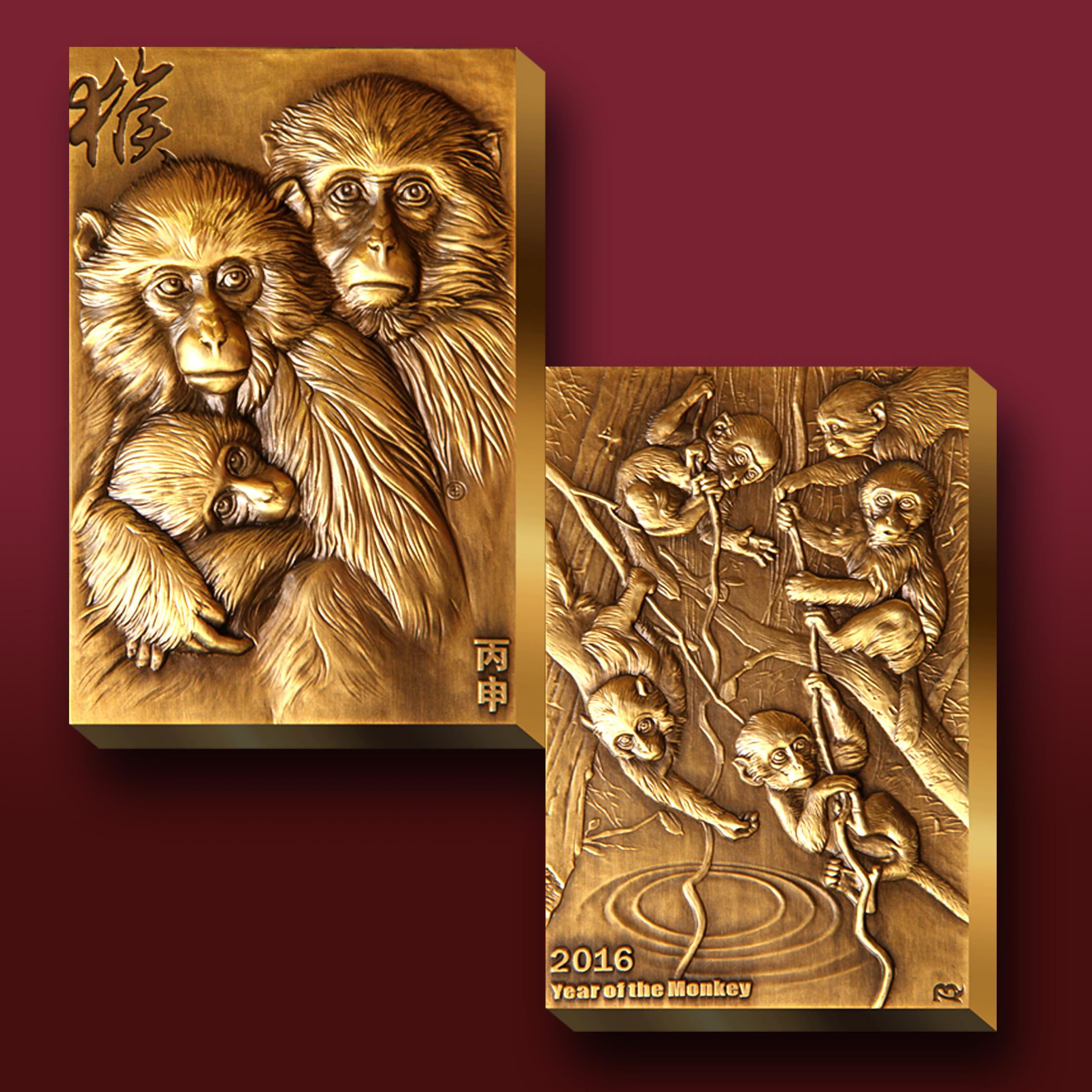 猴年大铜章