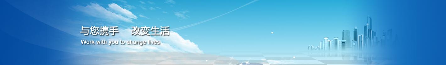 深圳市一友进出口贸易有限公司专业代办办理中韩中澳中瑞中哥中巴东盟等fta原产地证,贸促会商会认证,大使馆加签认证,代理进出口报关,国际货运等增值服务,www.szeyoco.com