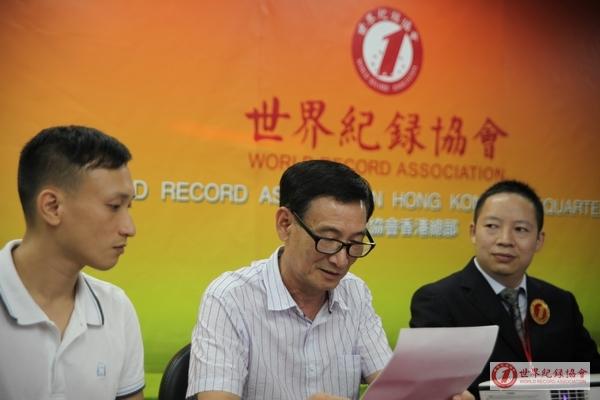 余权达访问世界纪录协会香港总部