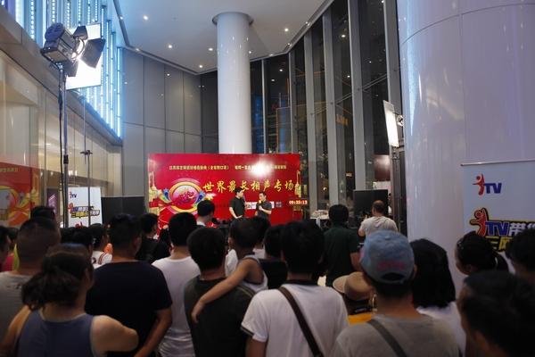世界上时间最长的相声专场——2013江苏电视台综艺频道《全家脱口笑》相声专场