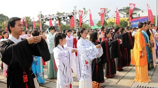 世界最多人参加的传统乡饮酒礼活动