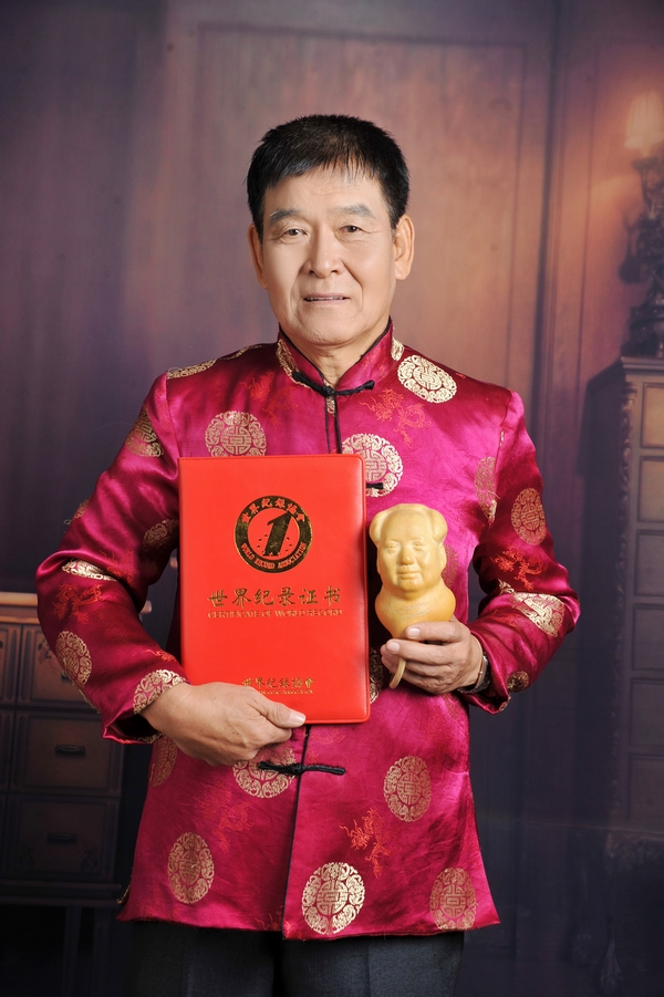 世界上最早成功种植毛泽东肖像葫芦——薛跃廷