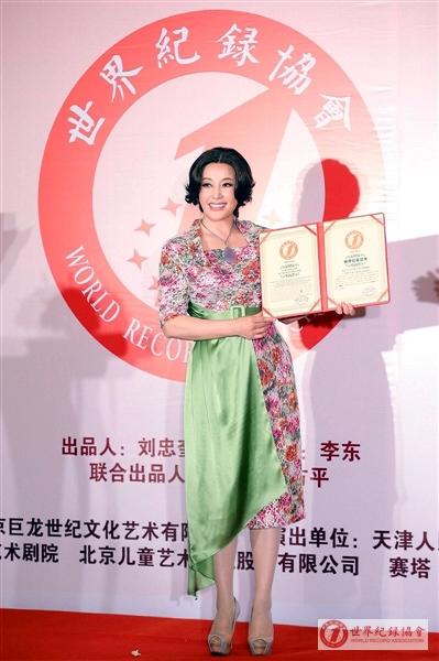 世界上1年内主演无B角话剧数量最多——刘晓庆主演无B角话剧《风华绝代》
