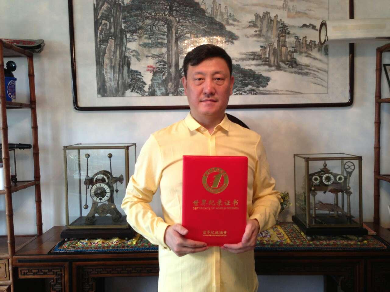 韩磊获世界纪录协会世界纪录