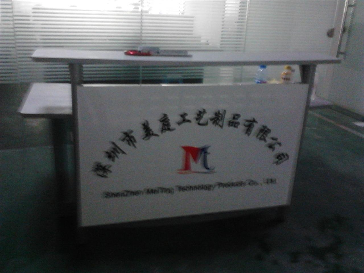 深圳美庭亚克力厂