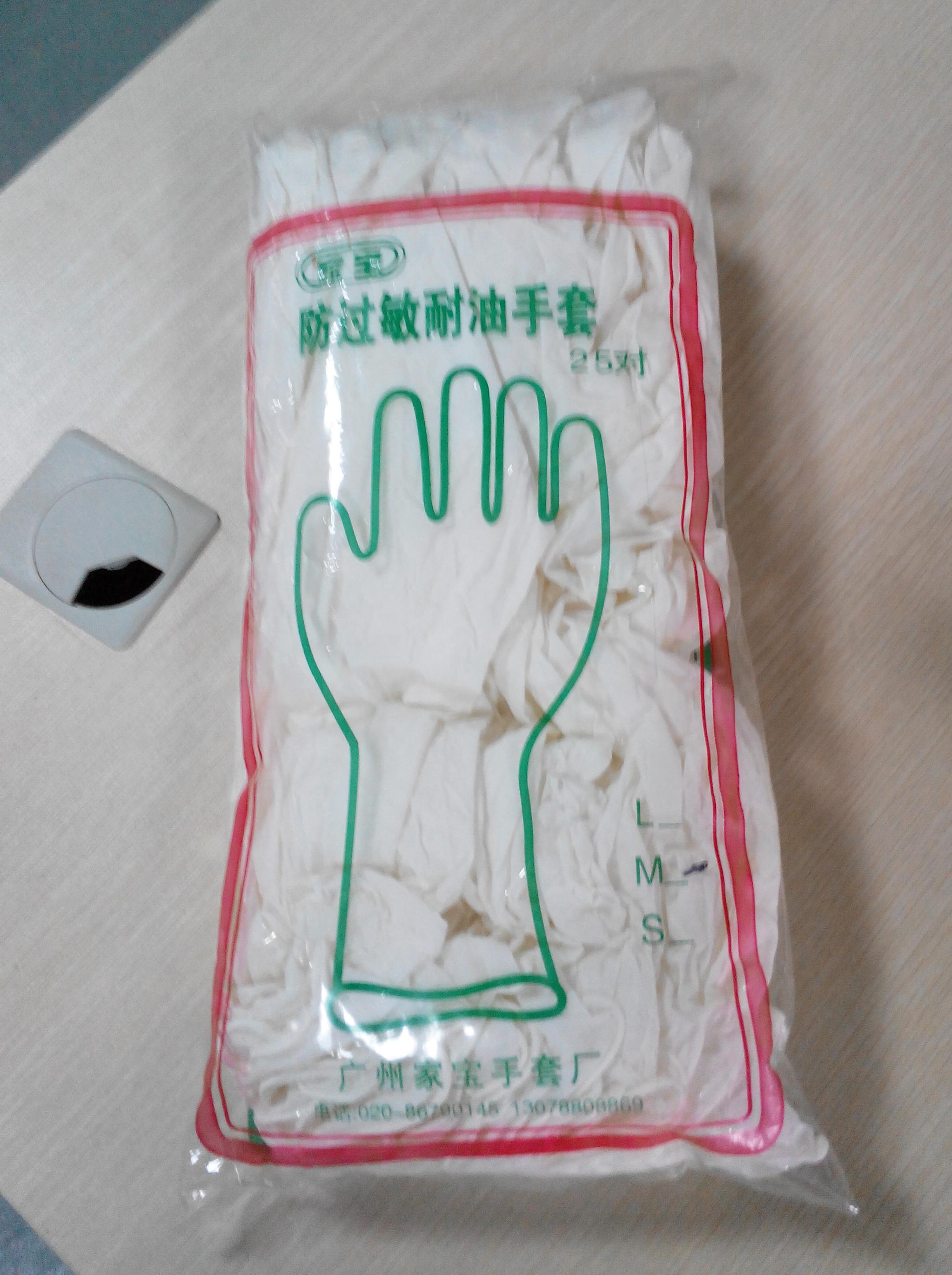 加長32cm、40cm、50cm 一次性防過敏手套