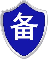 工信部:湘ICP备14011484号-3