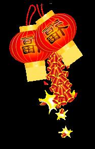 新中国书法八大家|国际知名文艺家|中国文化和平使者|中华之魂和谐盛世杰出人物|建国文艺大师|当代著名红色艺术家|字号-没落山人|文化艺术|领域|所取得的杰出成就|荣誉|及对社会国家贡献|道德责任感恩永恒|曾广德艺术生涯回忆录|