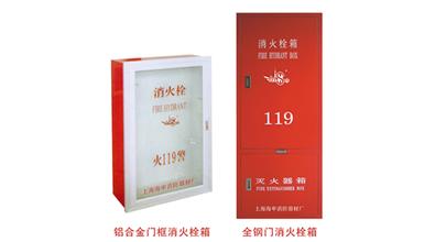 单、双栓消火栓箱    尺寸:1200x700x240/1500x700x240