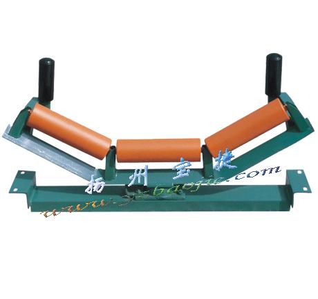槽型調心托輥支架