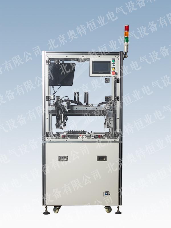 A型电子半导体器件上料系统(四脚插板机)