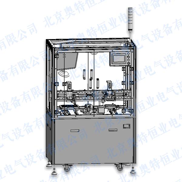 B型电子半导体器件上料系统(五脚插板机)