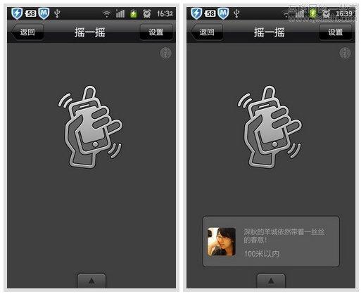 微信公众平台新玩法:十二种微信的推广方法,互联网的一些事