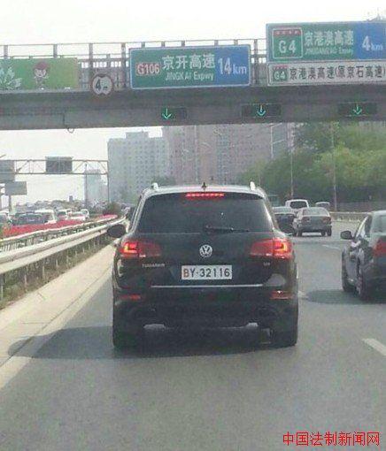北京一辆45万元以上豪车挂新军牌
