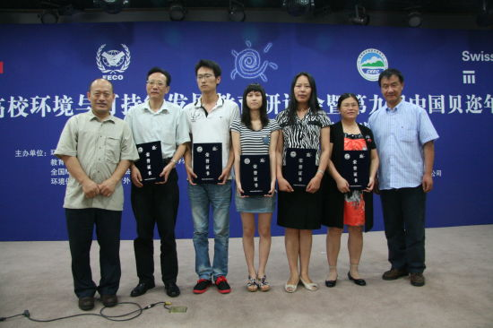 Lingnan College- ISCEHS Academy Was Invited to the 9th China Annual BELL Meeting and Was Awarded the Excellent Pilot Programme