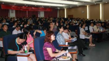 Seminars on China Labor Relations Management and Workplace Labor Conflict Resolution Were Held