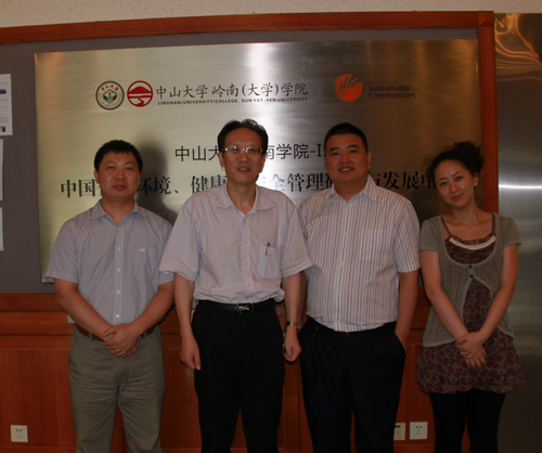 Talks Between SYSU Lingnan (University) College EHS Academy and B-TOP International
