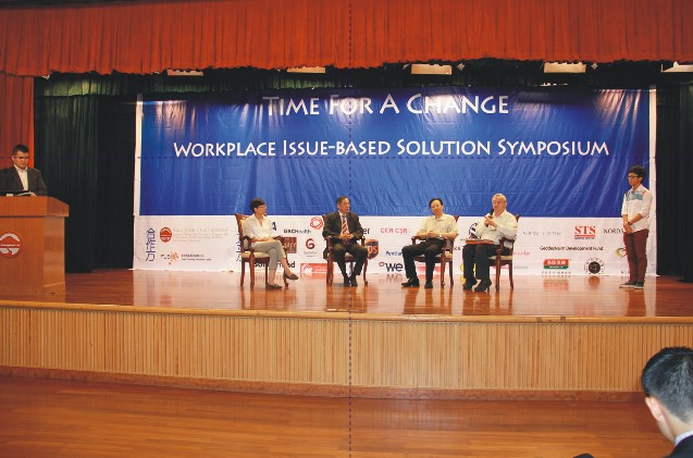 """""""Workplace issue based solution symposium"""" Were Held"""